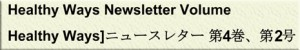 HWNL-Japanese-Link-4-2