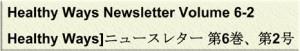 HWNL-Japanese-Link-6-2