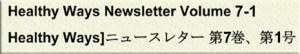 HWNL-Japanese-Link-7-1